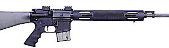 Bushmaster - a sniper's weapon used at NewTown and D. C.